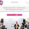 Организация мероприятий в Ярославле