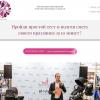 Организация мероприятий в Нижнем Новгороде